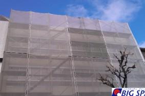 一宮市駅前4F建てビル サッシガラスクリーニングありがとうございました