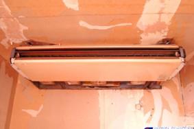 一宮市 店舗 天吊り型エアコン分解洗浄