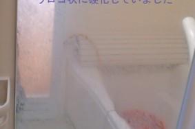 春日井市 マンション お風呂場カガミ研磨 有り難うございました。