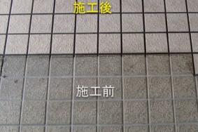 一宮市 (株)K様本社玄関タイル洗浄有り難うございました!