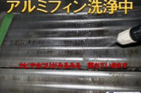北名古屋市 K様 エアコンクリーニング有難うございました