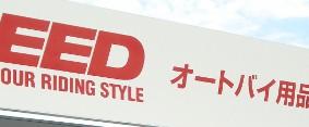 豊橋市 SEED新築 フロアーワックス有難うございました!!