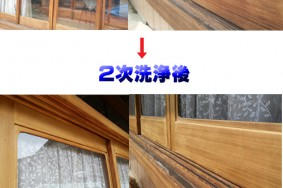 清須市F様邸、白木洗い 美白洗浄 施工!!