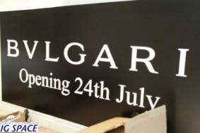 名古屋市栄 松坂屋本館 BVLGARI オープンクリーニング施工中!
