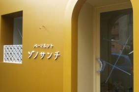 一宮市ゾノサンチ(美容室)オープンクリーニング有難うございました!
