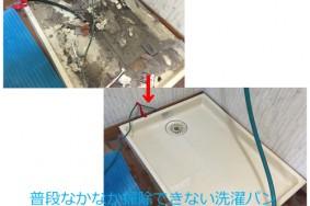 一宮市 I様 キッチン・浴室・トイレクリーニング有難うございました!