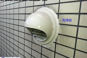マンション外壁タイル 超 キレイ 洗浄中・・・・・・