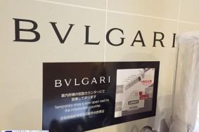 中部国際空港セントレア内 BVLGARI 新規出店クリーニング!