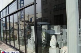 一宮市 大島石材店様 サッシガラスクリーニング有難うございました