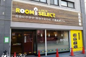 名古屋市瑞穂区 店舗改装クリーニングでしたよ!
