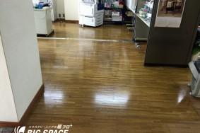 あま市 O建設様のオフィス 床洗浄ワックスの作業でした!