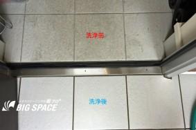 玄関石材タイルの超撥水コーティング有難うございました!