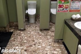 SEGAゲームセンター「アソビックス」トイレクリーニング有難うございました!