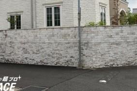 一宮市W様邸 外部天然石材の特殊洗浄有難うございました。