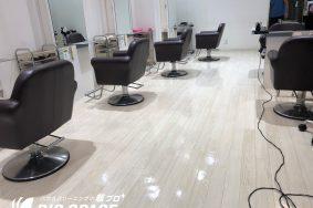 名古屋市千種区 美容室ロジック様 定期清掃有難うございました!