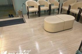 稲沢市遠山歯科様,床洗浄ワックス有り難うございました。