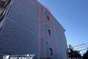一宮市マンションの外壁タイル特殊洗浄有難うございました!