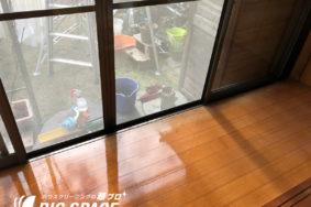 北名古屋市西春 C様 年末大掃除有難うございました!