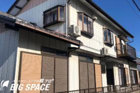 岐阜県羽島市 K様 中古住宅丸洗いクリーニング有難うございました!