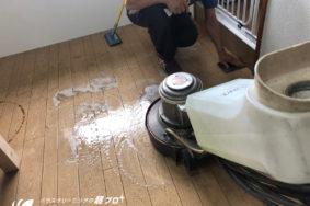 一宮市木曽川町 S様 クッションフロアの洗浄及びワックス有難うございました!