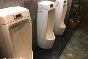 [トイレ陶器研磨作業] ウエルビー栄店様 有難うございました!