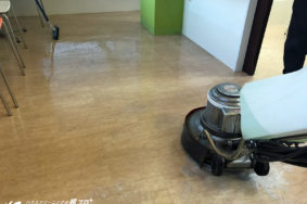 小牧市 たかはし動物病院様 床洗浄ワックス[定期清掃]有難うございました!