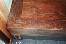 玄関上がり框/式台 しみ抜き洗い/コーティング