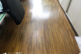 あま市O建設様[事務所 木床洗浄ワックス]有難うございました。