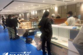 D's CHEESE ジェイアール名古屋タカシマヤ店』 店舗クリーニング有難うございました。