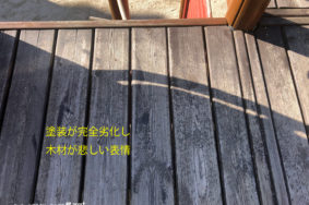 滑り台 遊具の 自然塗料コーティング[美園こども園]様有難うございました。