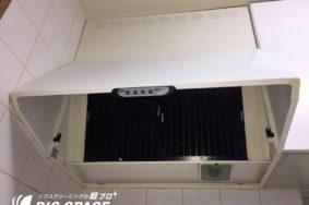 一宮市 U様  水回りフルセット[キッチン] [レンジフード] [浴室] 有難うございました。