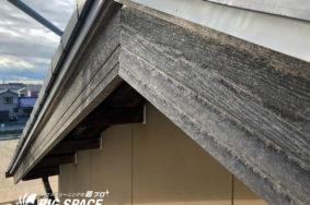 白木洗い 美白洗浄 破風 [津島市M様邸]有難うございました。