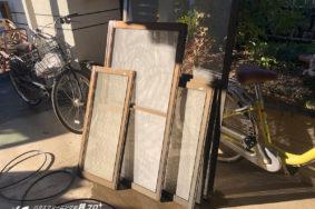 年末大掃除 サッシガラス 網戸 フローリングワックス 有難うございました。北名古屋市C様
