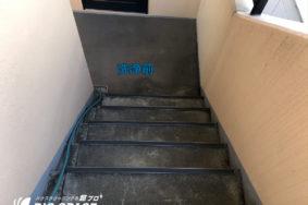 一宮市 賃貸マンションの共用部 丸洗いクリーニング有難うございました。